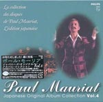 Paul Mauriat - Japanese Original Album Collection Vol.4 [Limited Edition] (Japan Import)