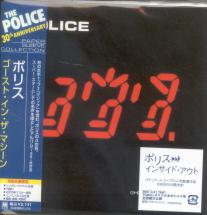 The Police - Ghost In The Machine [Cardboard Sleeve] [Limited Release] (Japan Import)