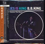 B.B.King - Blues is King [Cardboard Sleeve (mini LP)] [SHM-CD] [Limited Release] (Japan Import)
