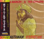 Bob Marley & The Wailers - Rastaman Vibration [Limited Release][Priced-down Reissue] (Japan Import)