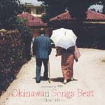 V.A. - Okinawan Songs Best - Slow Life (Japan Import)