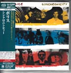 The Police - Synchronicity [Limited Release] [SHM-SACD] SACD (Japan Import)