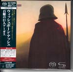 Wishbone Ash - Argus [SHM-SACD] [Limited Release] SACD (Japan Import)