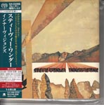 Stevie Wonder - Innervisions [SHM-SACD] [Limited Release] SACD (Japan Import)