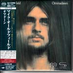 Mike Oldfield - Ommadawn [SHM-SACD] [Limited Release] [SACD] (Japan Import)