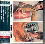 The Who - The Who Sell Out [SHM-SACD] [Limited Release] [SACD] (Japan Import)