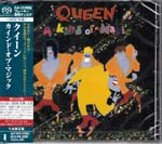 Queen - A Kind Of Magic [SHM-SACD] [Limited Release] [SACD] (Japan Import)