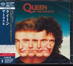 Queen - The Miracle [SHM-SACD] [Limited Release] [SACD] (Japan Import)