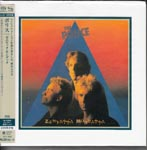 The Police - Zenyatta Mondatta [Cardboard Sleeve (mini LP)] [SHM-SACD] [Limited Release] SACD (Japan Import)