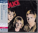 The Police - Outlandos D'amour [SHM-SACD] [Limited Release] (Japan Import)