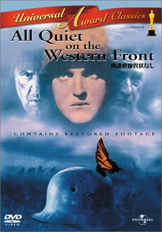 literary essay on all quiet on the western front All quiet on the western front: themes essay all quiet on the western front: themes all quiet on the western front is a graphic depiction of the horrors of war in the short note before chapter one, remarque lets the reader.