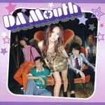 DA Mouth - DA Mouth (Japan Import)