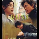 Original Soundtrack - Daisy Original Soundtrack (Japan Import)