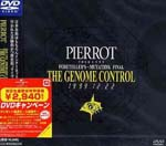 Pierrot - TOUR 1999 FORETELLER'S - MUTATION FINAL THE GENOME CONTROL 1999.12.22 [Limited Release] DVD (Japan Import)