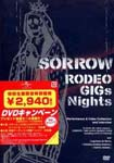 SORROW - RODEO GIGs Nights [Limited Release] DVD (Japan Import)