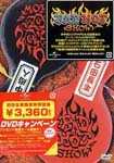 BAHO - BAD HOT SHOW [Limited Release] DVD (Japan Import)