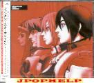 GAME MUSIC - PHANTASY STAR ON LINE (Japan Import)