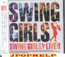 Swing Girls - SWING GIRLS LIVE!!  (Japan Import)