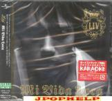"Liv - Mi Vida Loca (Movie ""Karaoke"" Main Theme) [Regular Edition] (Japan Import)"
