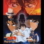 Animation Soundtrack (Music by Katsuo Ohno) - DETECTIVE CONAN[TANTEITACHI NO REQUIEM]-ORIGINAL SOUNDTRACK- (Japan Import)