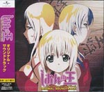 Animation Soundtrack - Anime Shion no O Original Soundtrack (Japan Import)