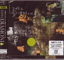 12012 - Diamond (Album+DVD)(First Press Limited Edition)(Japan Import)