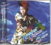 Miyavi - Freedom Fighters [Regular Edition] (Japan Import)