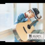 Miyavi - Dear my friend / Itoshi Hito [Regular Edition] (Japan Import)