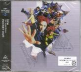 hide with Spread Beaver - Rocket Dive (Japan Import)