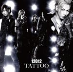 12012 - Tatoo [Limited Edition / Type B] (Japan Import)