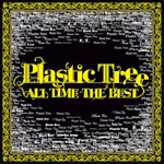 Plastic Tree - All Time The Best [Limited Edition] (Japan Import)