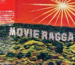 V.A. - Movie Ragga (Title subject to change) (Japan Import)