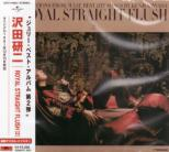 Kenji Sawada - Royal Straight Flash 2 (Japan Import)