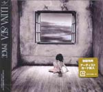 LUNA SEA - Image (Japan Import)