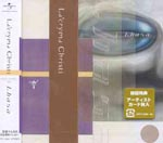 La'cryma Christi - Lhasa (Japan Import)