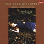 Masahiko Sato to New String Orchestra - Masahiko Sato Piano Delux Album (Japan Import)