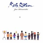 Original Soundtrack - Kids Return [Limited Release] (Japan Import)