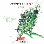 Original Soundtrack - Parasite Eve [Limited Release] (Japan Import)