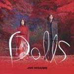 Original Soundtrack - Dolls [Limited Release] (Japan Import)