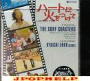 The Surfcoasters featuring Ryoichi Endo (ends) - LIGHT MY FIRE  (Japan Import)