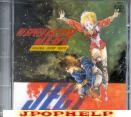 Hi Speed Jecy - OVA Soundtrack (Preowned) (Japan Import)