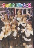 dream - dream party 2 DVD (Japan Import)