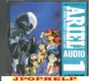 Ariel - Audio 1 (Preowned) (Japan Import)