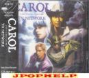 TM Network - Carol (Duplicate) (Factory Sealed) (Preowned) (Japan Import)