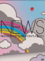NEWS - Never Ending Wonderful Story [Limited Edition] DVD (Japan Import)