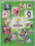 Various - Starchild Selection Greatest Films on TV Anime OP/ED (DVD Region 2) - 48 min (Japan Import)
