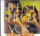 Yoko Takahashi - Best Pieces (Preowned) (Japan Import)