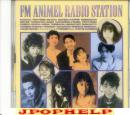 Song Collection - FM Animel Radio Station (Preowned) (Japan Import)