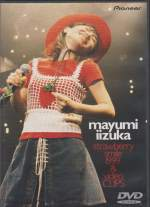 Mayumi Iizuka - Mayumi Iizuka strawberry smile 1999 & Video CLIPS DVD (Japan Import) (Pre-Owned)