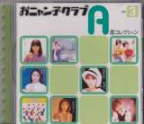 Onyanko Club - A Side Singles Collection Volume 3 (Japan Import)
